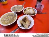 嘉義新港奉天宮小吃:DSC_3658.JPG
