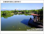 2011.08.20 羅東運動公園單車行:DSC_1617.JPG
