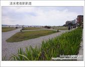 2011.10.30 淡水老街:DSC_0588.JPG