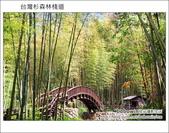 2011.05.14台灣杉森林棧道 文史館 天主堂:DSC_8356.JPG
