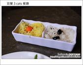 2012.02.11 宜蘭3 cats 餐廳:DSC_5083.JPG