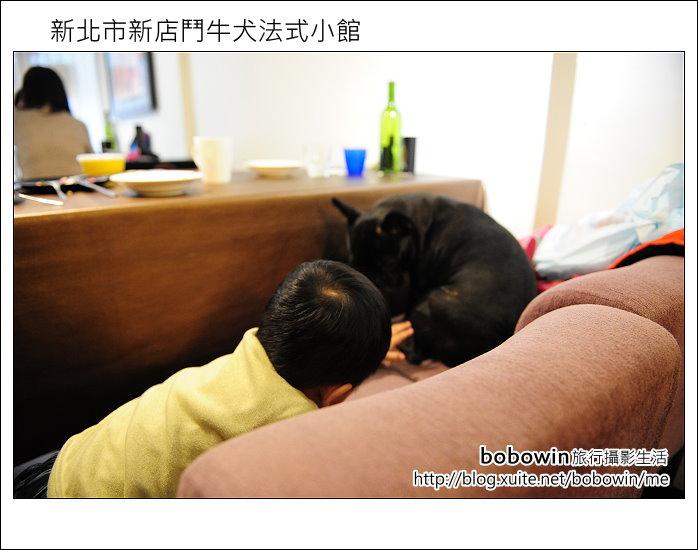 2012.04.07 新北市新店鬥牛犬法式小館:DSC_8646.JPG