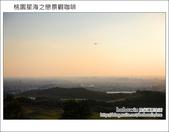 2012.10.04 桃園大園星海之戀:DSC_5511.JPG
