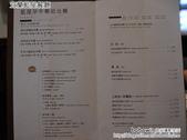 2013.01.12 宜蘭藍屋餐廳:DSC_9291.JPG