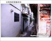 2013.01.25 台南海安路藝術街&北勢街藝術街:DSC_9137.JPG