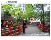 [ 日本京都奈良 ] Day5 part2 奈良東大寺:DSCF9663.JPG