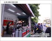 2013.01.25台南 鄭記蔥肉餅、集品蝦仁飯、石頭鄉玉米:DSC_9520.JPG
