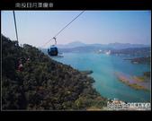 [ 南投 ] 日月潭纜車-看水沙連之美:DSCF8321.JPG