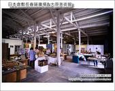 Day3 Part4 長春藤廣場&大原美術館:DSC_8283.JPG