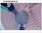 龜有尋找兩津:DSC_4114.JPG
