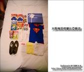 大阪梅田格蘭比亞飯店:DSC_9524.JPG