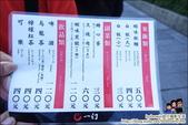 日本北海道一幻拉麵:DSC06791.JPG