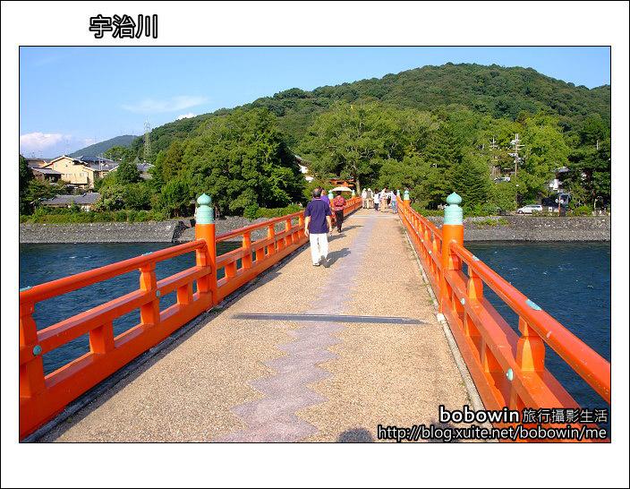 Day4 part5 宇治上神社:DSCF9011.JPG