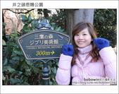 日本東京之旅 Day3 part1 井之頭恩賜公園:DSC_9694.JPG