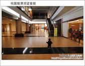 2012.03.30 桃園龍潭渴望會館:DSC_8215.JPG
