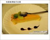 2012.03.31 桃園龍潭藍月莊園:DSC_8322.JPG
