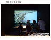2012.09.02 基隆海科館探索館:DSC_0617.JPG