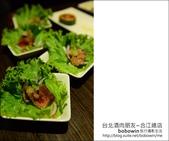 2012.11.27 台北酒肉朋友居酒屋:DSC_4369.JPG