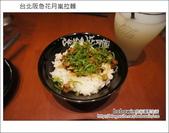 2012.09.26 台北阪急花月嵐拉麵:DSC04170.JPG