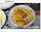 花蓮廟口鋼管紅茶:DSC_1527.JPG
