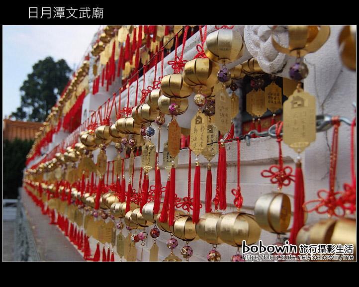 南投日月潭文武廟&年梯步道:DSCF8658.JPG