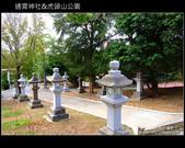 2009.11.07 通霄神社&虎頭山公園:DSCF1229.JPG