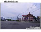 宜蘭虎牌米粉觀光工廠:DSC_9804.JPG