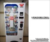 大阪梅田格蘭比亞飯店:DSC05234.JPG