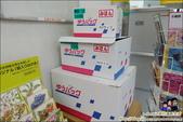 廣島郵便局:DSC_0456.JPG