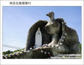 2011.08.14 南投信義羅娜村:DSC_0860.JPG