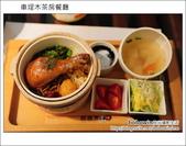 2012.01.27 木茶房餐廳、車埕老街、明潭壩頂:DSC_4480.JPG
