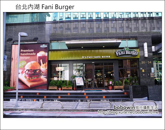2012.09.05台北內湖 Fani Burger:DSC_5064.JPG