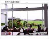 新竹竹北喜木咖啡:DSC_4236.JPG
