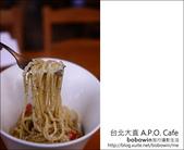 台北大直 A.P.O. Cafe:DSC_5262.JPG