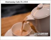 2013.05.26 Wednesday Cafe 西山食堂:DSC_6291.JPG