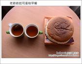 大阪 りくろ(Rikuro) 老爺爺起司蛋糕~~簡單美味的幸福甜點 - :DSC_7023.JPG