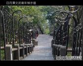 南投日月潭文武廟&年梯步道:DSCF8571.JPG