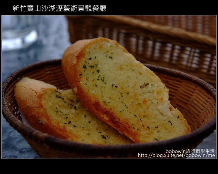 [景觀餐廳]  新竹寶山沙湖瀝藝術村:DSCF2986.JPG