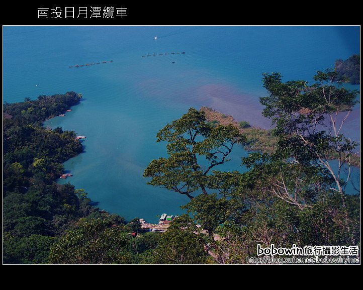 [ 南投 ] 日月潭纜車-看水沙連之美:DSCF8324.JPG