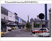 Day2 Part2 新幹線初體驗:DSC_7111.JPG