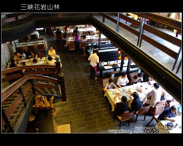 2009.07.04 三峽花岩山林:DSCF5737.JPG