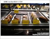 宜蘭C'est Bon散步小河岸法式甜點:DSC_9661.JPG