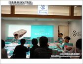 日本東京SKYTREE:DSC06720.JPG