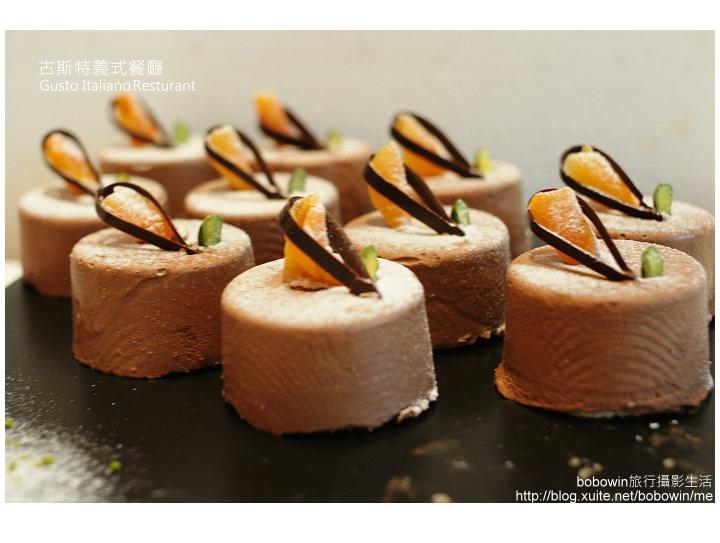 古斯特義式餐廳下午茶:DSC01734 - 複製.JPG