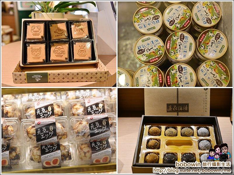 新北市大板根渡假酒店:page_1.jpg