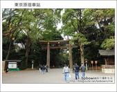 日本東京之旅 Day3 part5 東京原宿明治神宮:DSC_9945.JPG