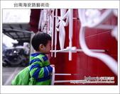 2013.01.25 台南海安路藝術街&北勢街藝術街:DSC_9141.JPG