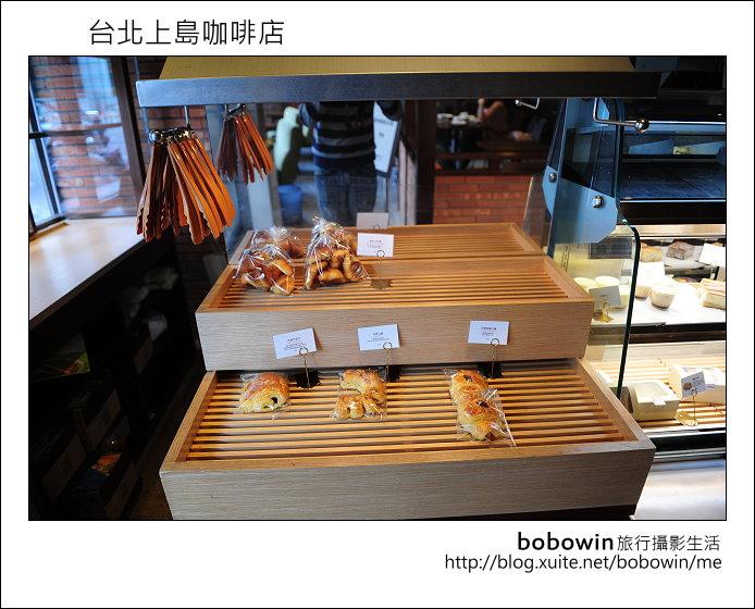 2013.02.24 台北上島咖啡_八德店:DSC_0771.JPG