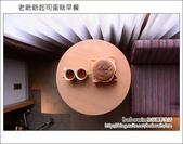 大阪 りくろ(Rikuro) 老爺爺起司蛋糕~~簡單美味的幸福甜點 - :DSC_7026.JPG