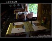 2009.07.04 三峽花岩山林:DSCF5738.JPG